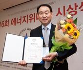 Walltite_Winner_Award_Korea_teaser